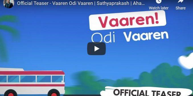 Vaaren Odi Vaaren – Official Teaser