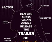 DevaDas BrothersTrailer to be released by  STR!