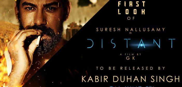 VZ Dhorai Presents  'DISTANT'!