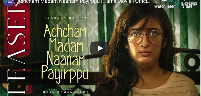 Achcham Madam Naanam Payirppu | Official Teaser |