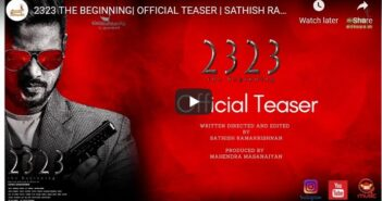 2323 THE BEGINNING OFFICIAL TEASER |