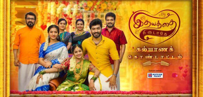 Colors Tamil brings together Comedian Bava Lakshaman and Actress Vaishali Thaniga on Idhayathai Thirudathey!