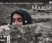 Maadathy – Official Trailer