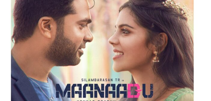 'Meherezylaa' the first single teaser from 'Maanaadu' will be releasing today at 6PM!